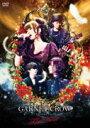 【オリコン加盟店】送料無料■GARNET CROW 2DVD【GARNET CROW livesco ...