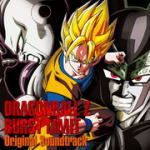 【オリコン加盟店】■ゲーム サウンドトラック CD【ドラゴンボールZ】 08/8/27発売【楽ギフ_包装選択】