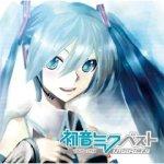 ■初音ミク CD【ベスト〜impacts〜】09/8/26発売