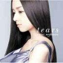 ■送料無料■通常盤■宮本笑里 CD【tears】08/9/3発売【smtb-td】