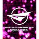 【オリコン加盟店】送料無料■通常盤■少女時代 Blu-ray【GIRLS' GENERATION ~Girls&Peace~ Japan 2nd Tour】13/9/18発売【楽ギフ_包装選択】