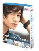 【オリコン加盟店】■中島健人[Sexy Zone] 5Blu-ray【JMK中島健人ラブホリ王子様 Blu-ray BOX】14/1/8発売【楽ギフ_包装選択】