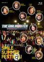 【オリコン加盟店】送料無料■アイドルマスター DVD 【THE IDOLM@STER 6th ANNIVERSARY SMILE SUMMER FESTIV@L!】11/12/14発売【楽ギフ_包装選択】