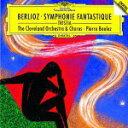 ドイツ・グラモフォン ベスト100 CD【ベルリオーズ:幻想交響曲、トリスティア】11/5/11発売