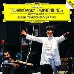 ドイツ・グラモフォン ベスト100 CD【チャイコフスキー:交響曲第5番、1812年】11/5/11発売