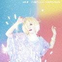 即納!■大塚愛 CD+DVD【ゾッ婚ディション/LUCKY☆STAR】10/4/7発売