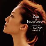 即発送!■送料無料■平原綾香 CD【Path of Independence】08/12/3発売