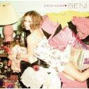 ■初回限定盤・きせかえジャケット封入■BENI CD【ユラユラ/ギミギミ】10/5/5発売