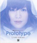 ■石川智晶 CD【Prototype 】08/12/3発売【楽ギフ_包装選択】