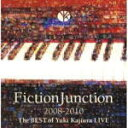 ■送料無料■梶浦由記 CD(2枚組)【FictionJunction 2008-2010 The BEST of Yuki Kajiura LIVE...