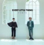 即発送!Every Little Thing CD【アイガアル】11/8/24発売
