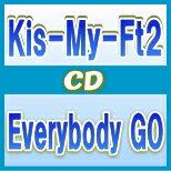 ★速達便■初回A+B+通常盤初回セット★ポスタープレゼント[希望者]■Kis-My-Ft2 CD+DVD【Every...