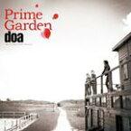 【オリコン加盟店】■doa CD【Prime Garden】08/11/19発売【楽ギフ_包装選択】