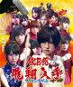 ■通常盤A★生写真封入■AKB48 CD+DVD【フライングゲット】11/8/24発売