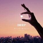 DEEP CD+DVD【君じゃない誰かなんて~Tejina~】11/10/5発売