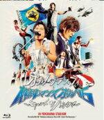 ■送料無料+10%OFF■ポルノグラフィティBlu-ray【横浜ロマンスポルノ'06】11/12/21