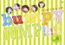 【オリコン加盟店】送料無料■bump.y DVD【bump.y JUMP!!!!! vol.4】12/3/21発売【楽ギフ_包装選択】