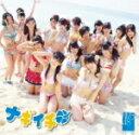 通常盤Type-A■NMB48 CD+DVD【ナギイチ】12/5/9発売【楽ギフ_包装選択】