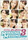 モーニング娘。 DVD「アロハロ!3 モーニング娘。」