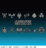 Kamen Rider poster V.A. 3CDDVDKAMEN RIDER BEST 2...