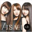 【オリコン加盟店】■ノースリーブス CD【Answer】11/3/2発売【楽ギフ_包装選択】