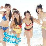 ■通常盤B★シリアルカード封入■AKB48 CD+DVD【Everyday、カチューシャ】11/5/25発売