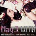 【オリコン加盟店】■May J. CD【「WITH 〜BEST collaboration NON-STOP DJ mix〜」mixed by DJ WATARAI 】11/4/27発売【楽ギフ_包装選択】