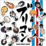 ■送料無料■通常盤■BLEACH CD【ブリコン ~BLEACH CONCEPT COVERS~】10/12/15発売