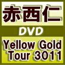 ★速達便■10%OFF■初回盤A★予約特典外付■赤西仁 2DVD【Yellow Gold Tour 3011】11/5/4発売