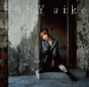 ■送料無料■通常盤■aiko CD【BABY】10/3/31発売【楽ギフ_包装選択】