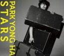 ■送料無料■パク・ヨンハ CD【STARS】10/6/9発売
