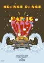 【オリコン加盟店】■ORANGE RANGE DVD【ORANGE RANGE LIVE TOUR 008 〜PANIC FANCY 〜】09/4/8発売【楽ギフ_包装選択】