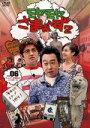 ■さまぁ〜ず・大江麻里子・街の人々 DVD【モヤモヤさまぁ〜ず 2 VOL.6 ゴールデン常磐線SP&...