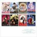 ■送料無料■宝塚歌劇団 2CD【2008 宝塚歌劇全主題歌集】09/3/25発売