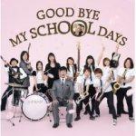 【オリコン加盟店】DREAMS COME TRUE CD【GOOD BYE MY SCHOOL DAYS】09/2/25発売【楽ギフ_包装選択】