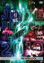 ■ストリートダンス DVD【JUSTE DEBOUT JAP...