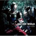 即発送!■KIT×LEN(CV.鈴木達央&松田悟志) CD【ANOTHER WORLD】10/6/23発売
