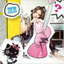 ■送料無料■ジャケA■misono CD+DVD【Me】10/6/30発売