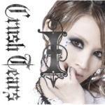 ■送料無料■Crush Tears CD【Crush Tears I】10/8/25発売【smtb-td】
