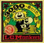 【オリコン加盟店】LGMonkees CD【3090〜愛のうた〜】11/10/26発売【楽ギフ_包装選択】
