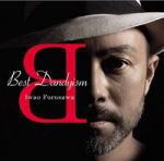 ■送料無料■古澤巌 CD+DVD【Best Dandyism】10/8/4発売【smtb-td】