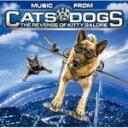 ■サントラ CD【キャッツ&ドッグス 地球最大の肉球大戦争」オリジナル・サウンドトラック】10/8...