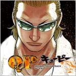 送料無料■TVドラマサントラ CD【「QP」オリジナル・サウンドトラック】11/11/30発売