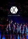 【オリコン加盟店】10%OFF■通常盤■EXO 2DVD【EXO PLANET #2 ‐The EXO'luXion IN JAPAN‐】16/3/9発売【楽ギフ_包装選択】