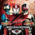送料無料■V.A. CD+DVD【仮面ライダードライブ/仮面ライダー3号/仮面ライダー4号 ベ…