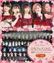 【オリコン加盟店】10%OFF+送料無料■V.A.[Hello! Project] Blu-ray【Hello! Project ひなフェス 2015~満開!The Girls