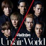 ■三代目J Soul Brothers from EXILE TRIBE CD+DVD【Unfair World】15/9/2発売【楽ギフ_包装選...