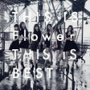 【オリコン加盟店】■送料無料■Flower 2CD【THIS IS Flower THIS IS BEST】16/9/14発売【楽ギフ_包装選択】