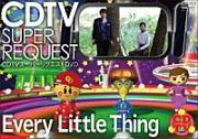 【オリコン加盟店】10%OFF■Every Little Thing DVD【CDTVスーパーリクエストDVD〜Every Little Thing〜】17/3/22発売【楽ギフ_包装選択】