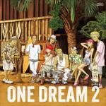 【オリコン加盟店】1 FINGER CD+DVD+スマプラ【ONE DREAM 2】16/8/3発売【楽ギフ_包装選択】